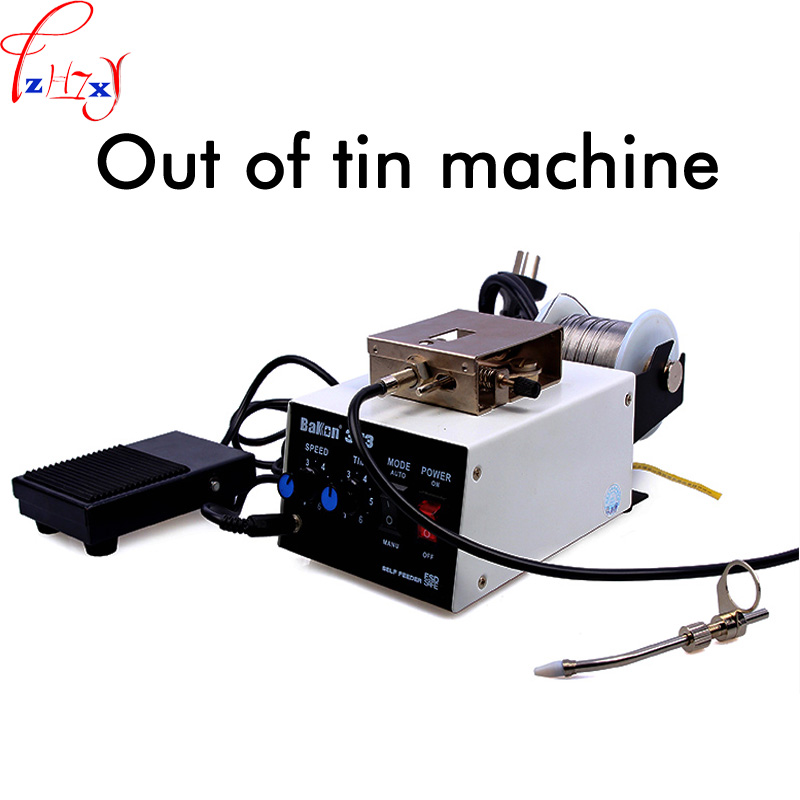 Full automatic tin machine automatic tin wire machine solder wire feeder suitable for soldering iron and welding table 220V 1PC