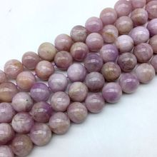 Natural Kunzite Mica Stone Spodumene Round Smooth Beads 8 mm 10 12 for DIY Bracelet Necklace Earrings