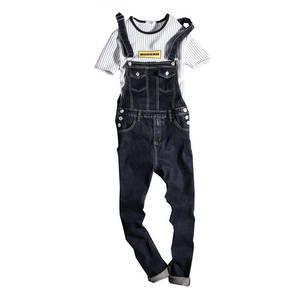 con bretelle stile vintage e casual con pantaloni in denim Shujin lunga Salopette in denim da uomo