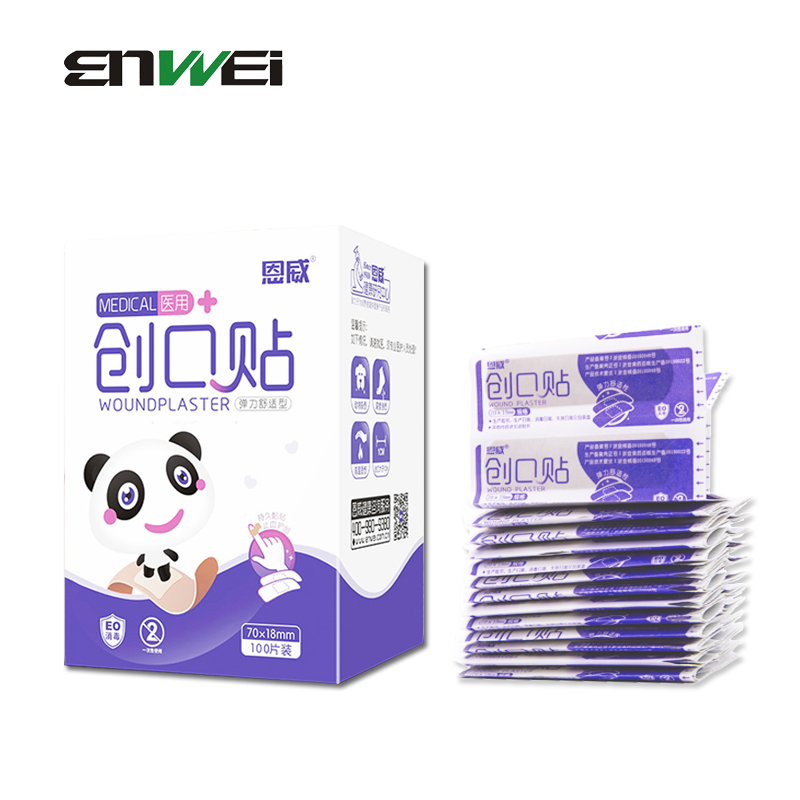 100pcs Band aid Wound Plasters Bacteriostatic Stickers Medical Adhesive Bandage Wound Nursing Home Travel First Aid