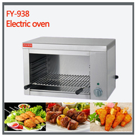 Free Shipping By DHL FY 938 Electric Food Oven Chicken Roaster Commercial Desktop Electric Salamander Grill