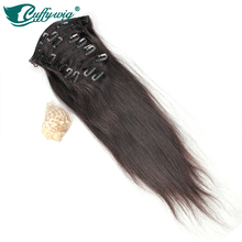 Virgin Brazilian 100% Human Hair Clip In Extensions 12″-22″70g-120g 7Pcs/Set Color #1b Silk Straight Remy Clip In Hair Extension