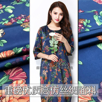 150cm wide dark blue high quality floral high imitation silk cheongsam fabric dress cloth dress simulation silk kimono cloth