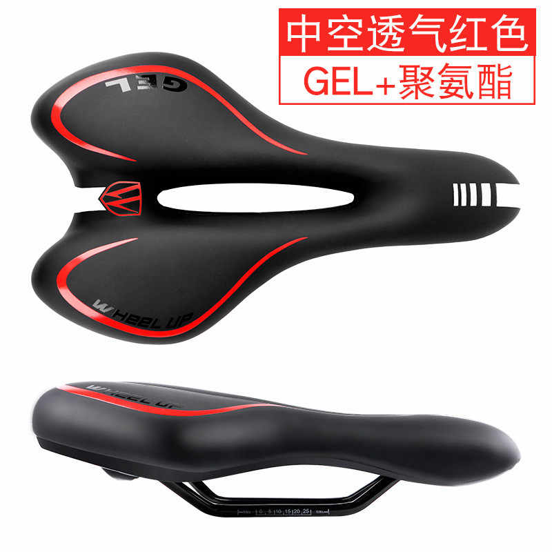 Soft Gel Bike Seat Men Women Cycling Saddle MTB Cycle Accessories Asiento Bicicleta Reflective Hollow Moutain Road Bicycle Seat