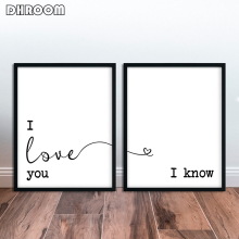 Minimalist Wall Art I Love You I Know Love Gift Print Painting Picture Romantic Quote Canvas Poster Home Bedroom Wall Decor цена 2017