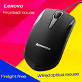 Free shipping Lenovo mouse cable silent USB notebook mute mouse usb mouse