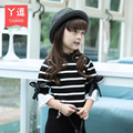 sweater of 2016 new children in the autumn autumn tide girls render unlined  sweater free shipping