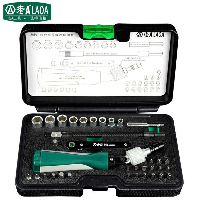 LAOA 36 in 1 household multi-functional ratchet socket screwdriver set 3 8 10mm chrome vanadium ratchet wrench 3 8 spanner socket set crv extend handle