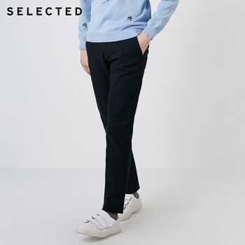 SELECTED Men's Winter Slim Fit Pure Color Pants S|418414501 - DISCOUNT ITEM  55% OFF All Category