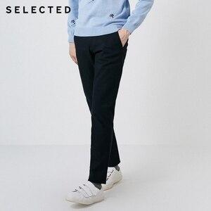 Image 1 - เลือกผู้ชายฤดูหนาว SLIM FIT กางเกงสี PURE S