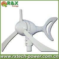 Wind generator 300 watt dolphin wind turbine generator 12 V/24 V optional wind power generation verwendet für haus & marine. hohe qualität.