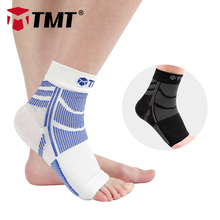 TMT Sports Ankle Support Ankle Pads Elastic Brace Guard Foot Basketball Football Badminton Anti Sprained Ankles Protector Wrap