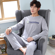 New 2018 Men Pajamas suit Long Sleeve Spring Autumn Pijama Set Men Cotton winter Pajamas set for Men Sleepwear lounge tracksuit