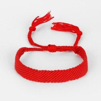 Bracelet Brésilien Vert Jaune Rouge