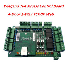 Controlador de red TCP/IP Wiegand de Control de Acceso de Cuatro puertas unidireccional Puerta Controlador de Acceso + Software De Control De Acceso