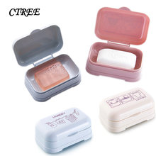 Ctree 1 шт коробка дренаж с мультяшным принтом для мыла ванной