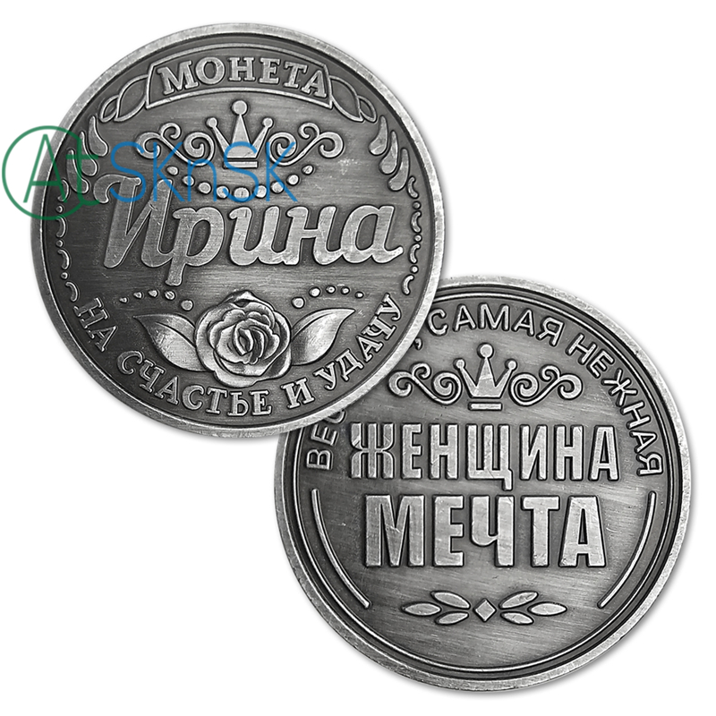 1pcs/lot Promotional fashion antique crafts Iron with bronze plated medal Russia coins collectibles Russian Irina token for gift