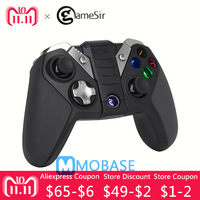 GameSir G4s Gamepad for PS3 Controller Bluetooth 2.4GHz Wired snes nes N64 Joystick PC for SONY Playstation 3 for Controle PS3