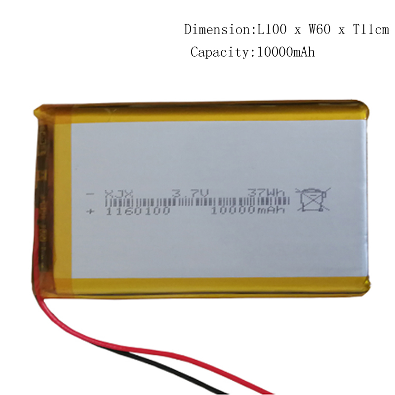 1160100 Batterie Power-Bank Li-Po 10000 Mp4-Remplacement-Battery for Tablet PC Mah title=