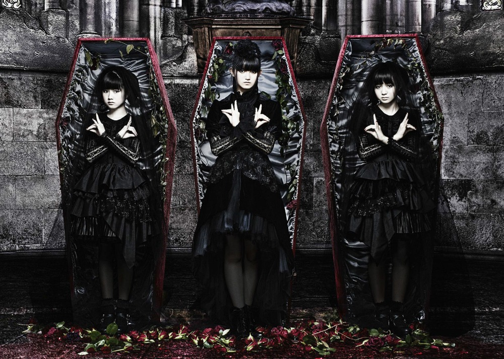 BABYMETAL Silk Poster Wall Decor Room Painting 24X3Inch