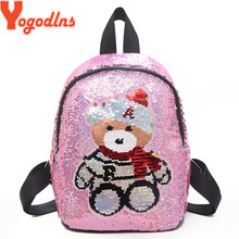 Yogodlns Girls Bling Small Cute Sequins Bear Pattern Fashion Travel Backpacks Women Casual Glitter Small School Shoulder Bags(China)