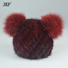 JKP Winter Kids 100% Child Real mink Beanies Cap baby