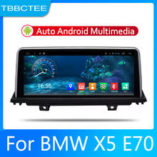 Android 2 Din Car radio Multimedia Video Player auto Stereo GPS MAP For BMW X5 E70 2011-2013 Media Navi Navigation