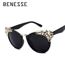 Mode Trend Brille Frauen Persönlichkeit Sonnenbrille , Leopardrahmen