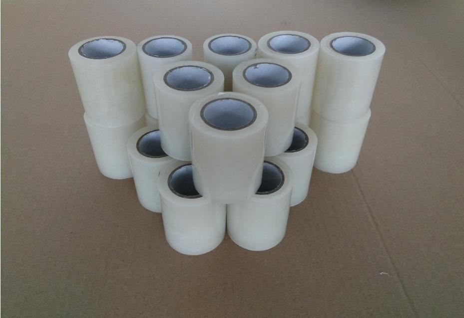 10meters X 2 Translucent Plastic Tarpaulin Repair Tape, Trap Adhesive Tape. 60% Transparent Cover Repair Cloth.swathe.