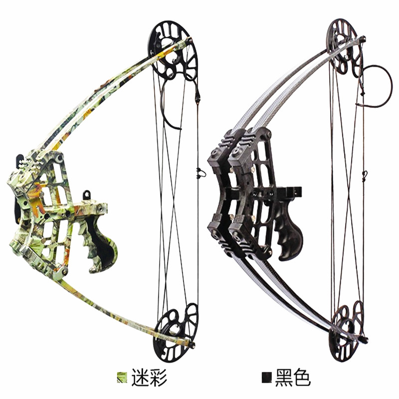 Camouflage Triangle Hunting Compound Bow for human outdoor hunting China Archery bow M109