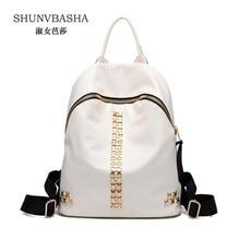Рюкзак для женщин Повседневная школьницы рюкзак металлические украшения плеча леди сумки консервативный Стиль студентов сумки женские дорожные сумки