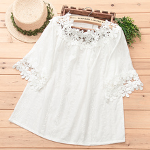 embroidery Daisy white summer