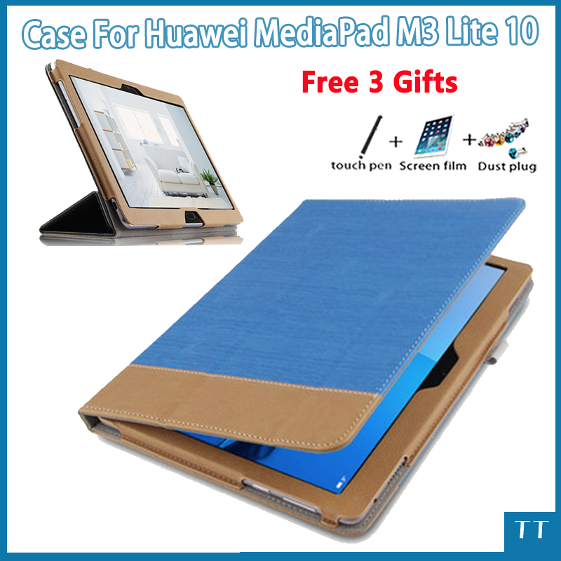 High quality Case For Huawei MediaPad M3 Lite 10 protective cover case for BAH-W09 BAH-AL00 10 tablet+free 3 gift crystal protective case for nds lite
