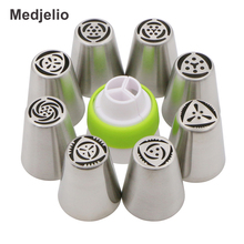 Medjelio 8 Pcs Kitchen Accessories Cake Pastry Tools Stainless Steel Nozzles Russian Piping Tips +1 PCS Baking Converter Coupler