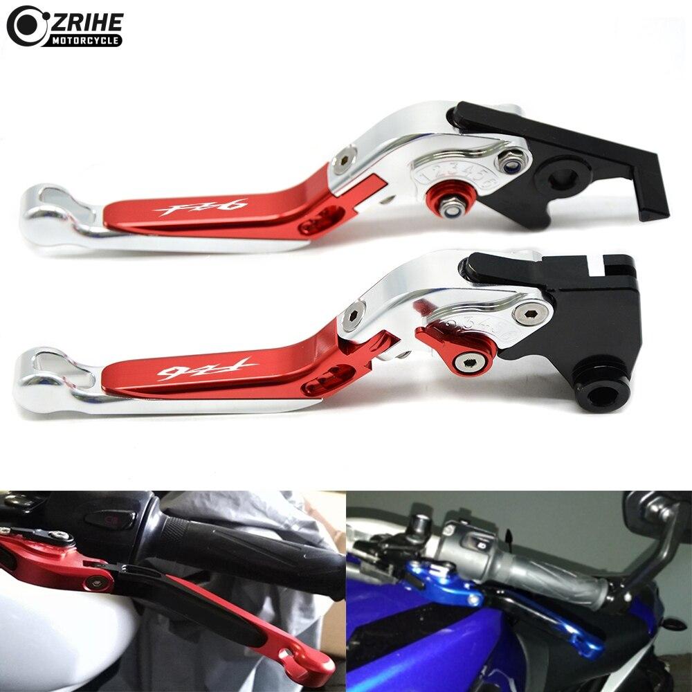 Accessoires moto haute qualité CNC moto réglable pliant frein levier d'embrayage pour YAMAHA V-MAX VMAX V MAX 2009-2016