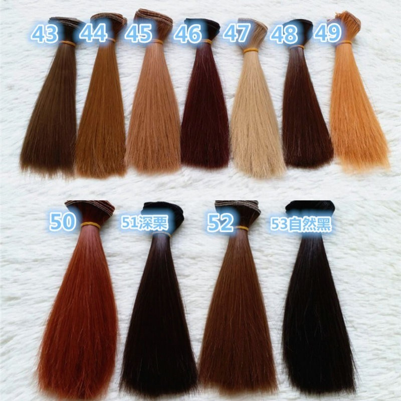 Dcm 1pc 15*100cm Doll Accessories Straight Synthetic Fiber Wig Hair  For  Handmade Cloth High-temperature Wire Diy Texitle #5