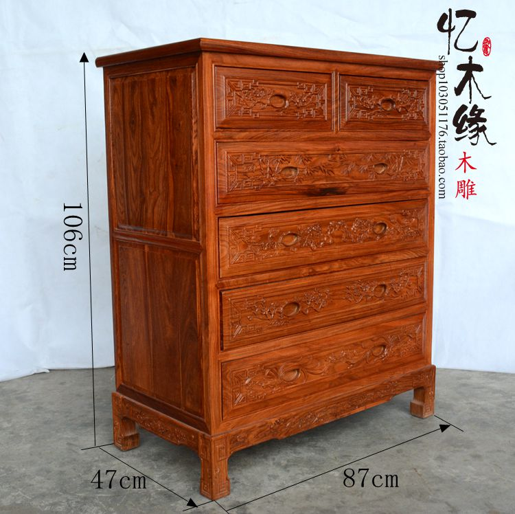 Superieur Mahogany Furniture Mahogany Commode Rosewood Chinese Carved Wood Lockers  Bedroom Chest Of Drawers Cabinets In Brackets From Home Improvement On ...