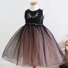 New Black Summer Kids Girl Princess Dress Sleeveless Mesh One Piece Long Dress 2-7Y X16
