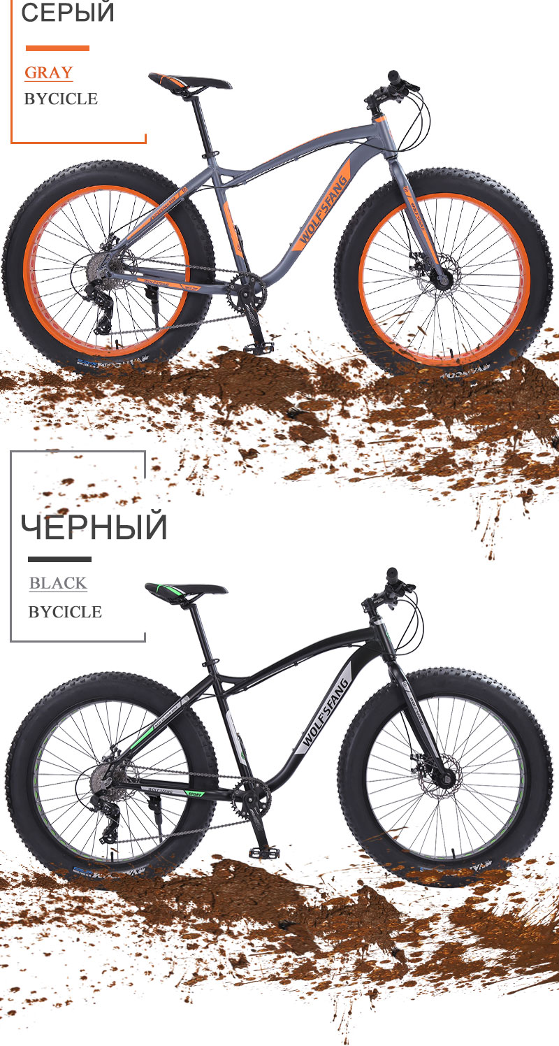 HTB1HVLYe21H3KVjSZFBq6zSMXXap wolf's fang Bicycle Mountain Bike Road Fat bike bikes Speed 26 inch 8 speed bicycles Man Aluminum alloy frame Free shipping