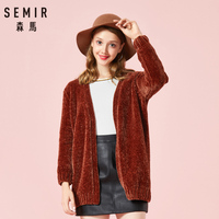 SEMIR Women Long Soft Chenille Rib Knit Cardigan Ribbing at Cuffs and Hem Long Sleeved Dropped Shoulder Cardigan with No Button