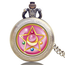 Pretty Soldier Sailor Moon Design Pocket Watch with Necklace Best Gift for Girl Women Lady Girlfriend