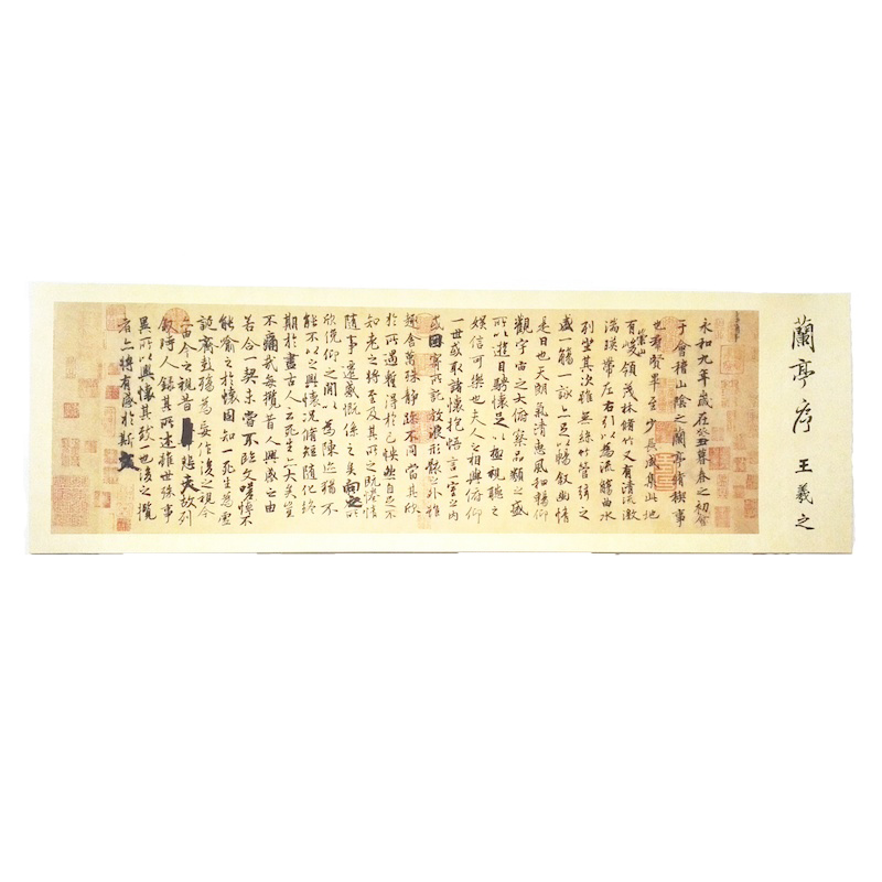 Preface To The Poems Composed At The Orchid Pavilion Chinese Calligraphy Chart Wang Xizhi Calligraphy Wall Chart