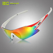 BASECAMP Polarized Cycling Sun Glasses Outdoor Sports Bicycle Glasses Bike Sunglasses TR90 Goggles Eyewear 5Lens,Upgrade section
