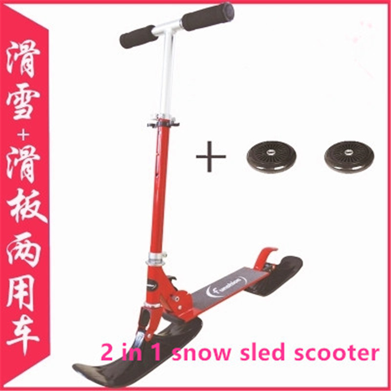 Magic 2 in 1 Children Sled font b Scooter b font Skiing Board Snow Tubes XQ06
