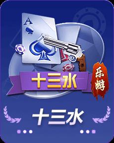单人纸牌游戏四人麻将游戏棋牌