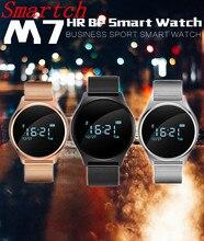 Smartch Смарт часы-браслет Приборы для измерения артериального давления сердечного ритма Мониторы M7 браслет Фитнес трекер Шагомер Bluetooth для iOS и