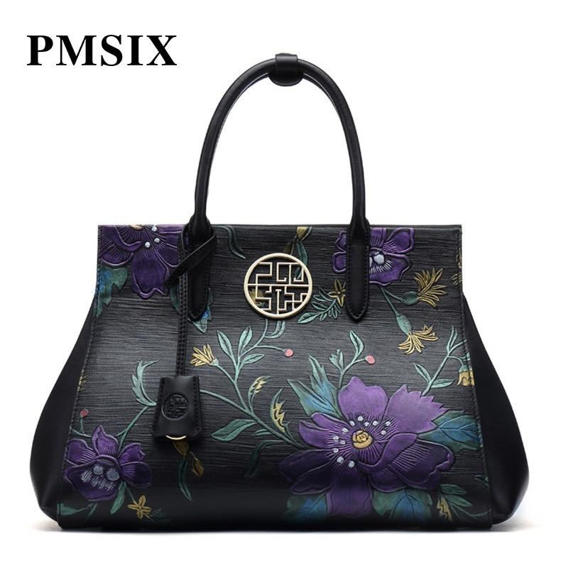 PMSIX Fashion Women's Shoulder Bags Genuine Leather Handbags Embossed Floral Totes Women Handbags Large Capacity Crossbody Bags Female