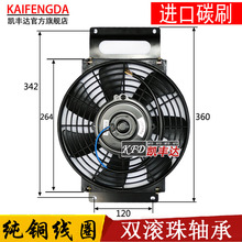 Buy condenser fan assembly and get free shipping on