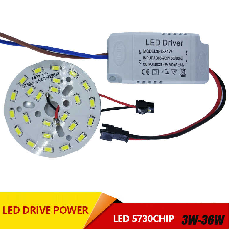 3W 7W 12W 18W 24W 36W 5730 SMD Light Board Led Lamp Panel For Ceiling + AC 100-265V LED power supply driver combination
