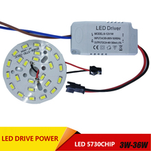 3W 7W 12W 18W 24W 36W 5730 SMD Light Board Led Lamp Panel For Ceiling + AC 100-265V LED power supply driver combination цена